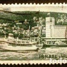 Sellos: SELLOS DE ISRAEL DE 1969. PUERTO DE HAIFA. Lote 288202178
