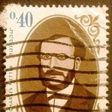 Sellos: SELLOS DE ISRAEL DE 1970. Lote 288203453
