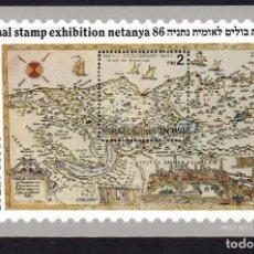 """Sellos: ISRAEL (1986). HB EXPOSICIÓN FILATÉLICA NACIONAL """"NETANYA 86"""". YVERT BF 33. NUEVO SIN FIJASELLOS.. Lote 288394408"""