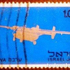 Sellos: SELLO DE ISRAEL DE 1970 ARAVA. INDUSTRIA AERONÁUTICA.. Lote 288474383
