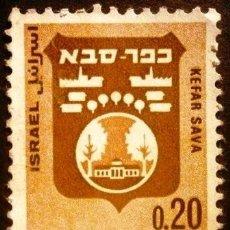 Sellos: SELLO DE ISRAEL DE 1970. EMBLEMAS DE CIUDADES (KEFAR SAVA). Lote 288475018