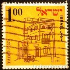 Sellos: SELLO DE ISRAEL DE 1970. OFICINA DE CORREOS. EXPOSICIÓN DE FILATELIA TABIT. Lote 288475883