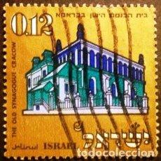 Sellos: SELLO DE ISRAEL DE 1970. NUEVO AÑO JUDÍO. Lote 288477458
