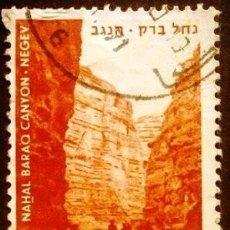 Sellos: SELLO DE ISRAEL DE 1970. RESERVAS NATURALES. Lote 288479313