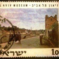 Sellos: SELLO DE ISRAEL DE 1970. PINTURAS. Lote 288479733