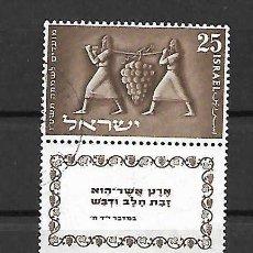 Sellos: SELLO VINOS/UVAS. ISRAEL. SELLO AÑO 1954. Lote 288716378