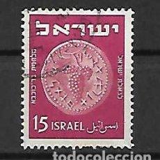 Sellos: RACIMO DE UVA EN UNA MONEDA ISRAELÍ. SELLO AÑO 1951. Lote 288721158