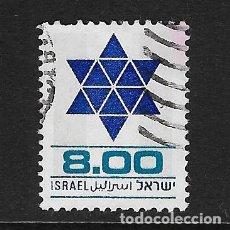 Sellos: ISRAEL. YVERT Nº 740 USADO Y DEFECTUOSO. Lote 289529168