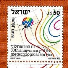 Sellos: SELLOS ISRAEL 1986 991 SERVICIO METEROLOGICO 1V. B. Lote 293548253