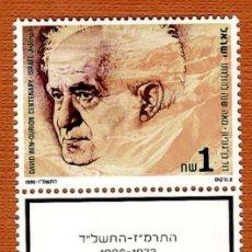Sellos: SELLOS ISRAEL 1986 989 DAVID BEN-GURION 1V. B. Lote 293548533