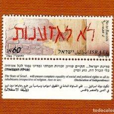 Sellos: SELLOS ISRAEL 1986 984 1V. B. Lote 293549068