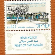 Sellos: SELLOS ISRAEL 1986 982 1V. B. Lote 293549578