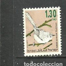 Sellos: ISRAEL 1993 -YVERT NRO. 1225 - USADO -. Lote 293677848