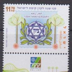 Sellos: 1.- ISRAEL 2021 120 ANIVERSARIO DE KKL-JNF. Lote 293812483
