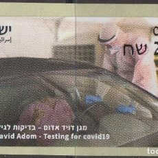 Sellos: 18.- ISRAEL 2021 ATM TEST DE COVID-19. Lote 293859548