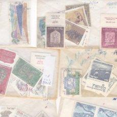 Sellos: ST- ISRAEL GRAN LOTE SELLOS / SERIES . VER 5 IMÁGENES. Lote 294479548
