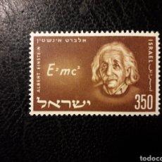 Sellos: ISRAEL YVERT 110 SIN TAB SERIE COMPLETA NUEVA CON CHARNELA 1956 EINSTEIN, FÍSICA PEDIDO MÍNIMO 3 €. Lote 295386113