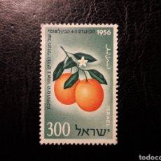 Sellos: ISRAEL YVERT 112 SIN TAB SERIE COMPLETA USADA 1956 FLORA. FRUTAS NARANJAS CÍTRICOS PEDIDO MÍNIMO 3 €. Lote 295386523
