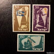 Sellos: ISRAEL YVERT 113/5 SERIE COMPLETA NUEVA CON CHARNELA 1956 INSTRUMENTOS MUSICALES PEDIDO MÍNIMO 3€. Lote 295387068