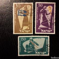 Sellos: ISRAEL YVERT 113/5 SIN TAB SERIE COMPLETA USADA 1956 MÚSICOS INSTRUMENTOS MUSICALES PEDIDO MÍNIMO 3€. Lote 295387153