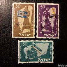 Sellos: ISRAEL YVERT 113/5 SIN TAB SERIE COMPLETA USADA 1956 MÚSICOS INSTRUMENTOS MUSICALES PEDIDO MÍNIMO 3€. Lote 295387308