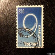 Sellos: ISRAEL YVERT 119 SIN TAB SERIE COMPLETA USADA 1957 9° ANIV DEL ESTADO. AVIONES PEDIDO MÍNIMO 3 €. Lote 295387428