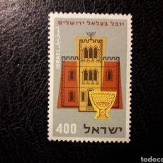 Sellos: ISRAEL YVERT 120 SIN TAB SERIE COMPLETA NUEVA *** 1957 ACADEMIA DE PINTURA PEDIDO MÍNIMO 3 €. Lote 295387493