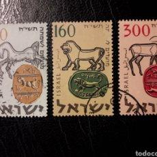 Sellos: ISRAEL YVERT 121/3 SIN TAB SERIE COMPLETA USADA 1957 ESCUDOS REYES DE ISRAEL. FAUNA PEDIDO MÍNIMO 3€. Lote 295388143