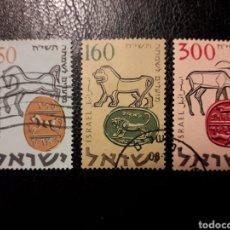 Sellos: ISRAEL YVERT 121/3 SIN TAB SERIE COMPLETA USADA 1957 ESCUDOS REYES DE ISRAEL. FAUNA PEDIDO MÍNIMO 3€. Lote 295388353