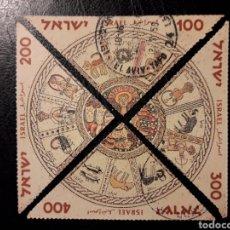 Sellos: ISRAEL YVERT 124/7 SIN TAB SERIE COMPLETA USADA 1957 ZODIACO. PEDIDO MÍNIMO 3 €. Lote 295388918