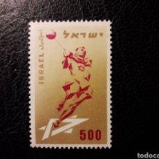 Sellos: ISRAEL YVERT 133 SIN TAB SERIE COMPLETA NUEVA CON CHARNELA 1958 DEPORTES. MARTILLO PEDIDO MÍNIMO 3 €. Lote 295389498