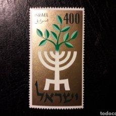 Sellos: ISRAEL YVERT 138 SIN TAB SERIE COMPLETA NUEVA CON CHARNELA 1958 CANDELABRO. MENORA PEDIDO MÍNIMO 3 €. Lote 295390318