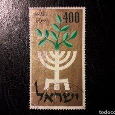 Sellos: ISRAEL YVERT 138 SIN TAB SERIE COMPLETA USADA 1958 CANDELABRO. MENORA PEDIDO MÍNIMO 3 €. Lote 295390493