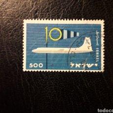 Sellos: ISRAEL YVERT 156 SIN TAB SERIE COMPLETA USADA 1959 AVIONES. AVIACIÓN CIVIL. PEDIDO MÍNIMO 3 €. Lote 295756198
