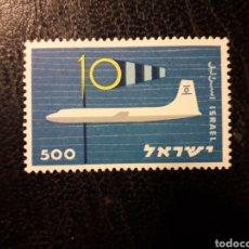 Sellos: ISRAEL YVERT 156 SIN TAB SERIE COMPLETA NUEVA *** 1959 AVIONES. AVIACIÓN CIVIL PEDIDO MÍNIMO 3 €. Lote 295756208