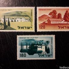 Sellos: ISRAEL YVERT 160/2 SIN TAB SERIE COMPLETA NUEVA *** 1959 CIUDADES SIONISTAS PEDIDO MÍNIMO 3 €. Lote 295756243