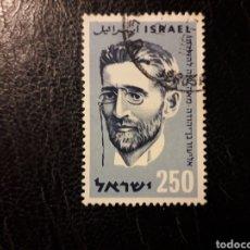 Sellos: ISRAEL YVERT 163 SIN TAB SERIE COMPLETA USADA 1959 BEN YEHUDA, LENGUAJE HEBREO PEDIDO MÍNIMO 3 €. Lote 295756258