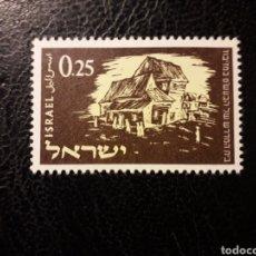 Sellos: ISRAEL YVERT 204 SIN TAB SERIE COMPLETA NUEVA *** 1961 SINAGOGA PEDIDO MÍNIMO 3 €. Lote 295756338
