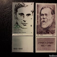 Sellos: ISRAEL YVERT 909/10 CON TAB SERIE COMPLETA NUEVA *** 1984 DEFENSORES DEL SIONISMO PEDIDO MÍNIMO 3 €. Lote 295757093