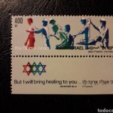 Sellos: ISRAEL YVERT 939 CON TAB SERIE COMPLETA NUEVA *** 1985 ENFERMERAS. ENFERMERÍA PEDIDO MÍNIMO 3 €. Lote 295757153