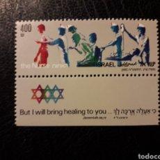 Sellos: ISRAEL YVERT 939 CON TAB SERIE COMPLETA NUEVA *** 1985 ENFERMERAS. ENFERMERÍA PEDIDO MÍNIMO 3 €. Lote 295757163