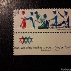 Sellos: ISRAEL YVERT 939 CON TAB SERIE COMPLETA NUEVA *** 1985 ENFERMERAS. ENFERMERÍA PEDIDO MÍNIMO 3 €. Lote 295757173