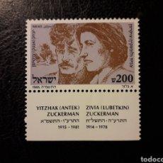 Sellos: ISRAEL Y 938 CON TAB SERIE CTA NUEVA *** 1985 GUETO VARSOVIA, SEGUNDA GUERRA MUNDIAL PEDIDO MÍNIM 3€. Lote 295757203