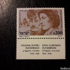 Sellos: ISRAEL Y 938 CON TAB SERIE CTA NUEVA *** 1985 GUETO VARSOVIA, SEGUNDA GUERRA MUNDIAL PEDIDO MÍNIM 3€. Lote 295757223