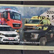 Sellos: 6.- ISRAEL 2021 ATM PRIMEROS AUXILIOS. SERVICIOS DE EMERGENCIAS Y RESCATE. Lote 295797308