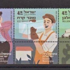 Sellos: 3.- ISRAEL 2021 PROFESIONES EN ISRAEL. Lote 295799328