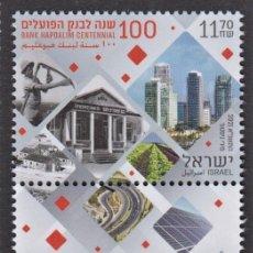 Sellos: 4.- ISRAEL 2021 CENTENARIO DE BANCO HAPOALIM. Lote 295800783