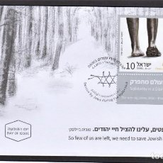 Sellos: 25.- ISRAEL 2021 SPD RESCATE DE LOS JUDÍOS DURANTE EL HOLOCAUSTO. Lote 295801813