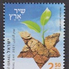 Sellos: 5.- ISRAEL 2021 MEMORIAL DAY 2021. Lote 295851003