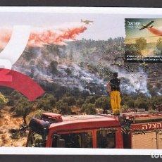 Sellos: 13.- ISRAEL 2021 SPD EXTINCIÓN DE INCENDIOS Y RESCATE BOMBEROS. Lote 295851673